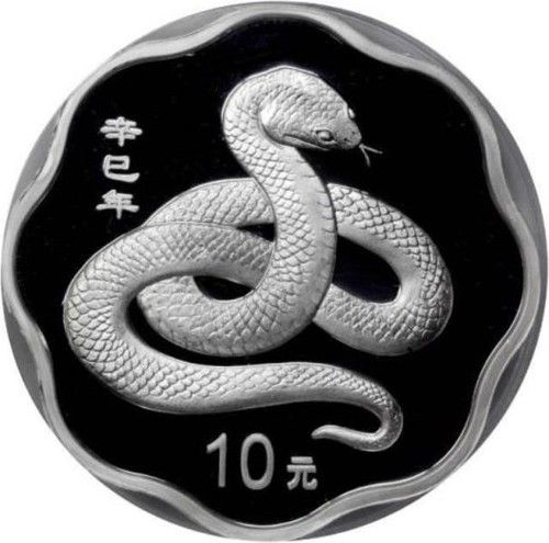 10yuan