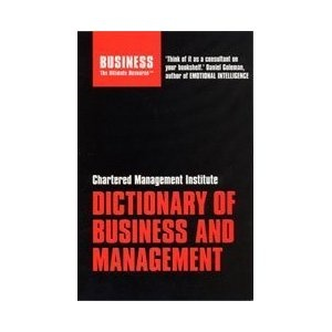 A book to which I (and several other people) contributed Japanese translations of the latest management buzzwords