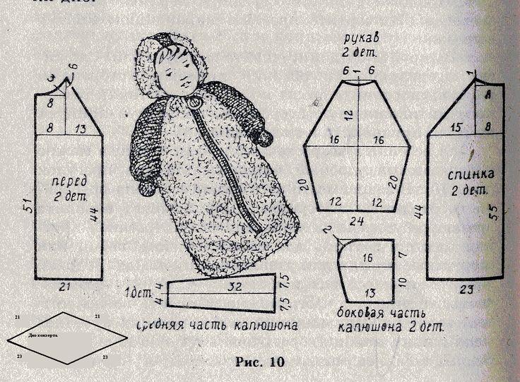 Как сшить зимний комбинезон для новорожденного