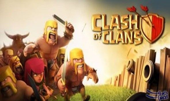 لعشاق العاب Clash of clans طريقة استعادة قريتك بعد حذف اللعبة: تعد لعبة Clash of clans واحدة من أشهرالعاب الموبايلالتى يفضلها مستخدمي…
