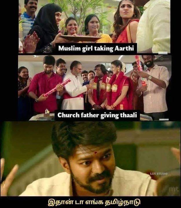 Pin By Puvi On Tamil Memes Tamil Comedy Memes Tamil Jokes Comedy Memes