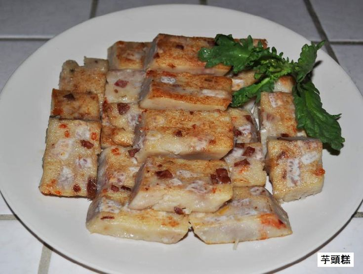 Taro Root Rice Cake