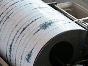 Temblor de 3.5 grados se registra al suroeste de Mano Juan
