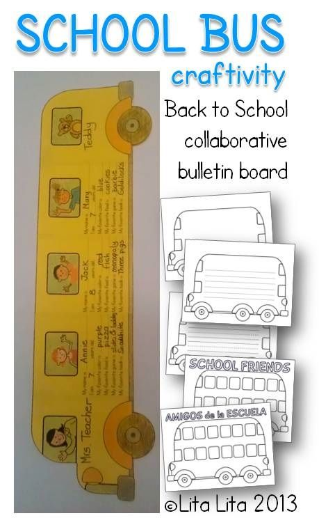 Back to school printable craft $ bilingual(English-Spanish) Long Bulletin Board or Hallway