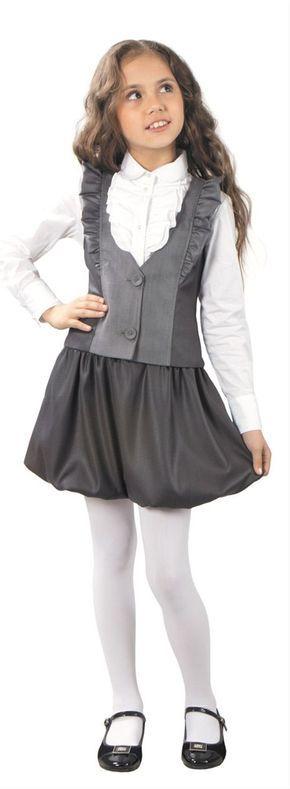 Школьная форма для девочек - костюмы