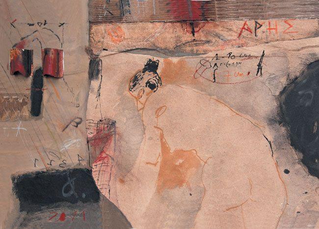 """Gheorghe I. Anghel """"Eroticon"""" @ Muzeul Național de Artă Contemporană, Sala Dalles"""