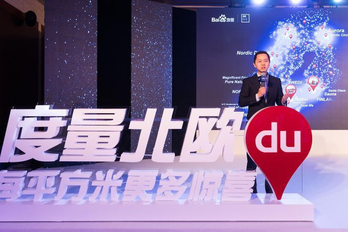 Baidu doubles the reach of its maps service to tap into China's global travel boom - http://www.sogotechnews.com/2016/11/30/baidu-doubles-the-reach-of-its-maps-service-to-tap-into-chinas-global-travel-boom/?utm_source=Pinterest&utm_medium=autoshare&utm_campaign=SOGO+Tech+News