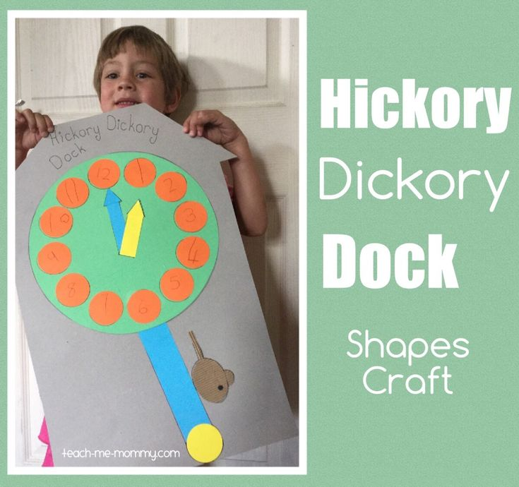 Hickory Dickory Dock Large Shapes Craft