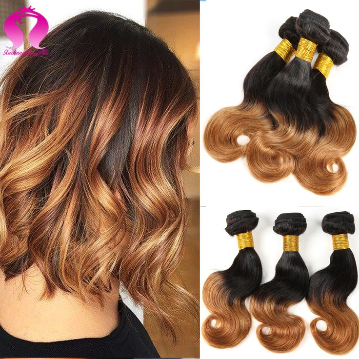 Ombre Short Body Wave Brazilian Hair 4 Bundles Bob Hair Weave Sexy Formula Hair Wet And Wavy Virgin Brazilian Hair Blonde Bundle