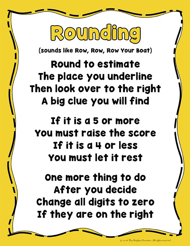 Math song lyrics posters for place value, rounding numbers, addition, subtraction, simple multiplication simple division & long division that can be sung to the tunes of children's songs!