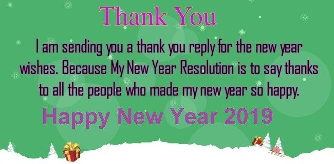 Best Reply For Happy New Year Wishes 2019 Best Reply For Happy New Year Wishes 2019 Happy New Year Wishes New Year Wishes Happy New Year