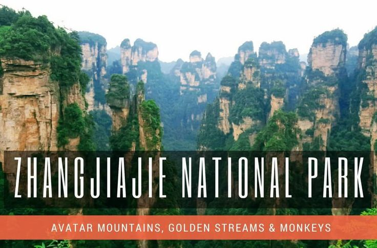 Zhangjiajie is where you will find the absolutely beautiful landscapes made famous by the movie, Avatar. We are particular fans of nature and absolutely love visiting national parks around the world. Zhangjiajie National Forest Park is definitely up there with the likes of Zion National Park, Yosemite and the Grand Canyon – the scenery is spectacular! …