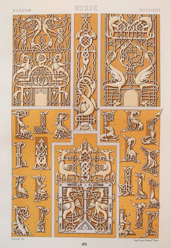 Russian Decorative Ornament Manuscripts Lettering by PaperPopinjay, $35.00