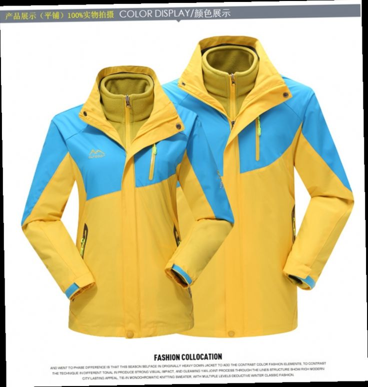 44.37$  Buy here - http://aliomc.worldwells.pw/go.php?t=32763221435 - 2016 Autumn And Winter Outdoor Lovers Winter Jacket Women Outdoor Clothes Men And Women Sports  Suit Camping Equipment Hiking Fo