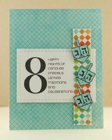 rosh hashanah place cards