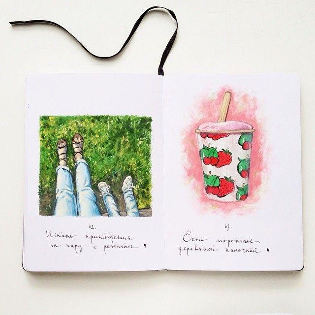 #100thingsilove_jmartynenko 💖 6⃣2⃣ искать приключения на пару с ребенком👯 6⃣3⃣ есть мороженое деревянной палочкой🍭