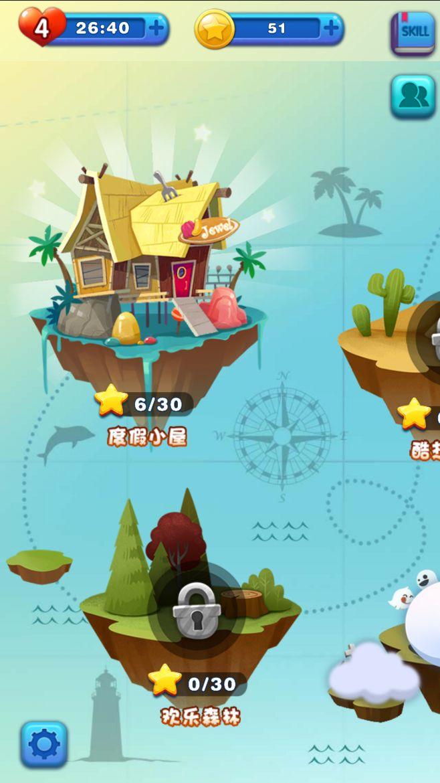 Level Design & Map Design | Mobile Gaming