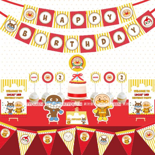 anpanman party - Google Search