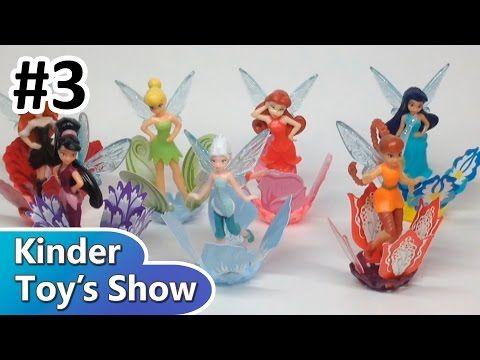 Волшебные Феи Дисней, Киндер сюрприз 2014 (Disney Fairies, Tinker Bell und die Piratenfee) - Часть 3 - 28.08.2014