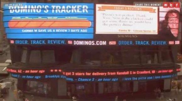 реклама пиццы