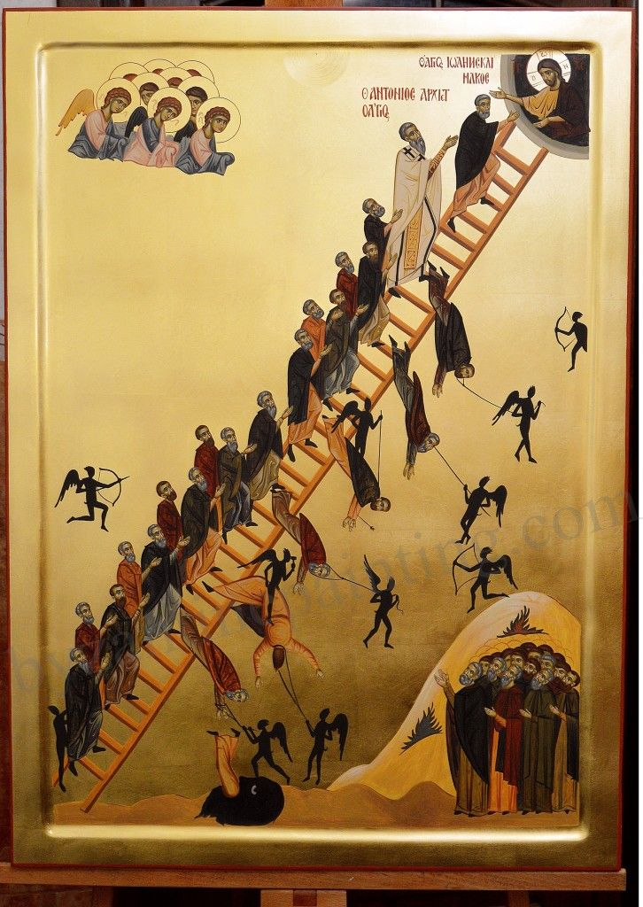 Icon The Ladder of Divine Ascent
