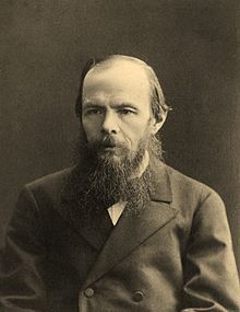 Достоевский Ф.М.: «…не было бы Пушкина, не было бы и последовавших за ним талантов».