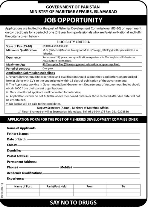 Jobs in ministry of maritime affairs 2019, Commissioner Job