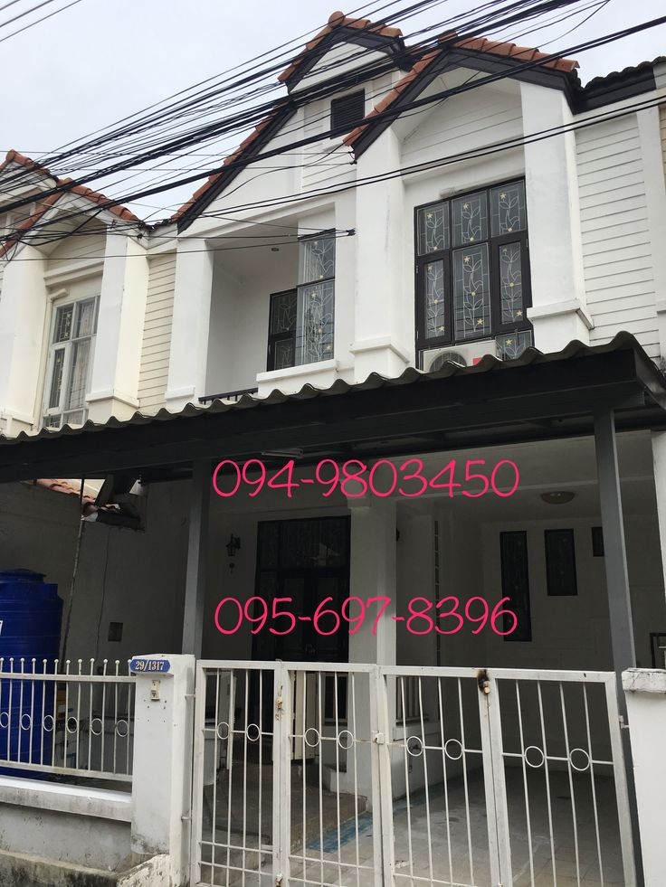 townhome for rent เป็นบ้านย่านรังสิตคลองสามตกแต่งใหม่ ๒ ชั้น ๓ นอน ๒ น้ำ ๑ ครัว ๑ ห้องโถง ๑ ที่จอดรถในในบ้าน มีแอร์ให้  สนใจติดต่อ คุณ วรรณ 095-9678396