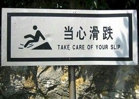 examples of very bad translations in international business