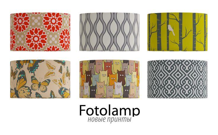 новые принты для печати на абажурах! #fotolamp