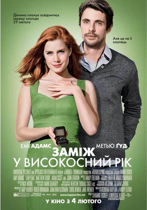 Watch Leap Year (2010) Full Movie Online Free