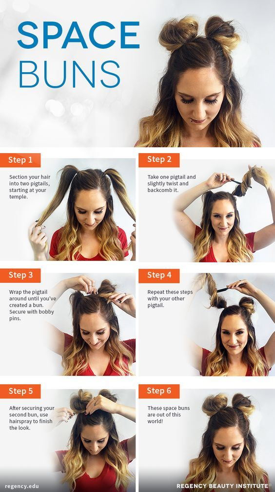 Space Bun Hair Tutorial - www.adizzydaisy.com