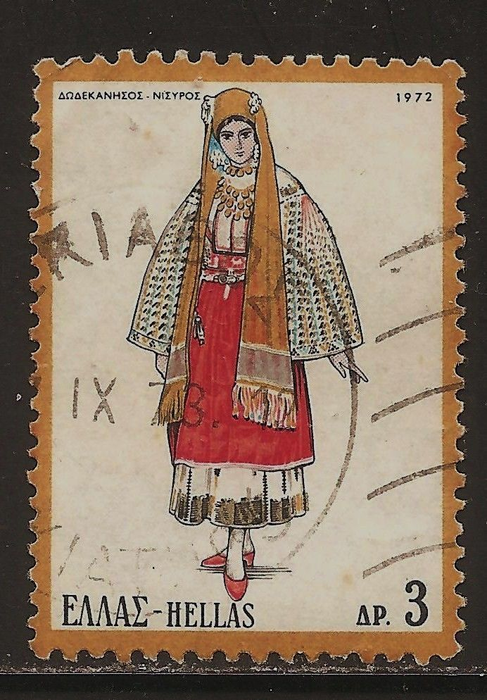 Mouse over image to zoom 1972 Greece: Scott #1042 - Folk Costumes ( 3 Dr - Multi-Colored )