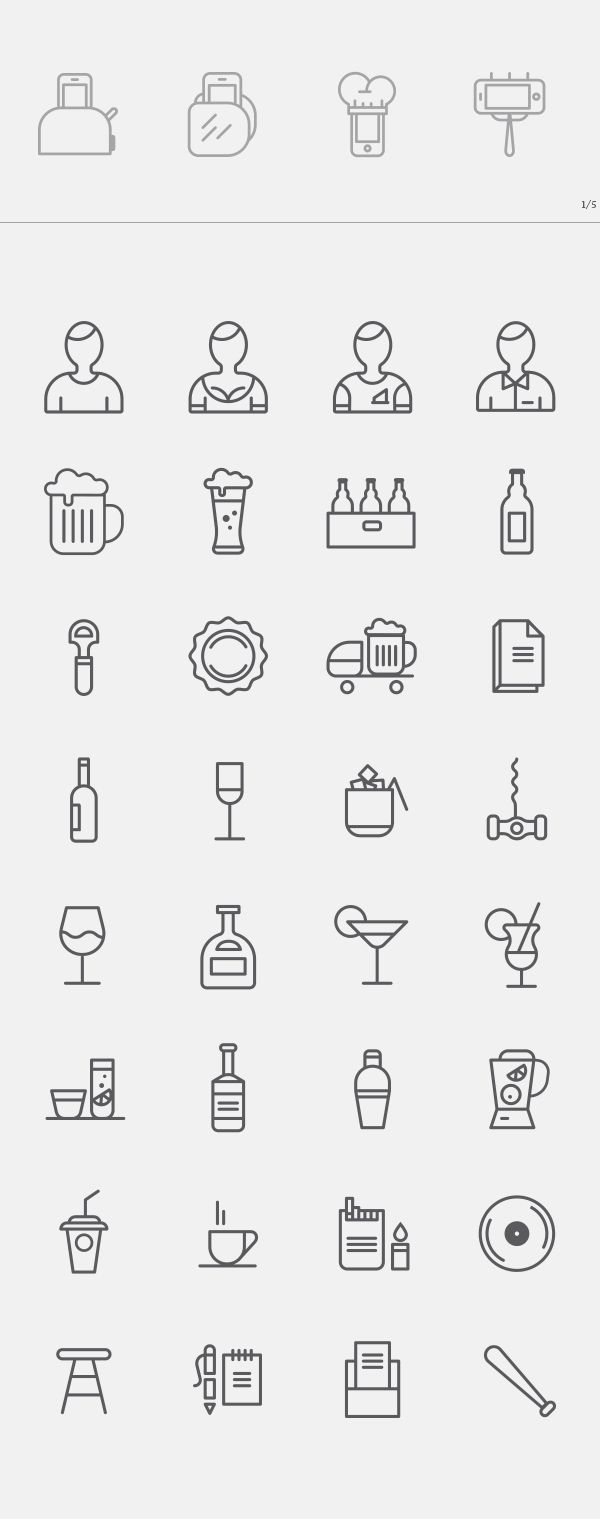 Free Bar Icons by s-pov spovv, via Behance