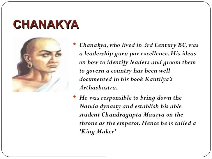 chanakya quotes, inspirational quotes, life quotes, funnyquotes