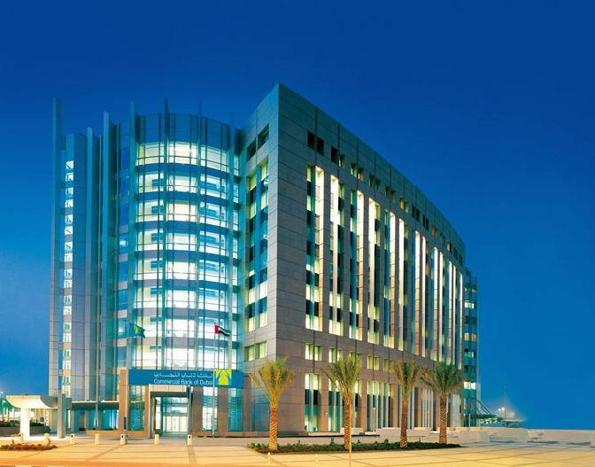Job Vacancy At Commercial Bank of Dubai In UAE
