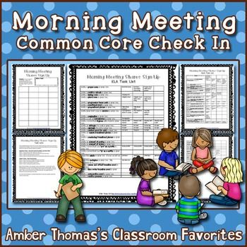 """How do you incorporate Common Core into your Morning Meeting Routine?  Use this set of open ended questions for students to """"check in"""" before sharing.  Great for fourth grade.  $"""
