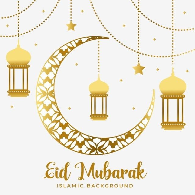 Golden Moon And Lantern Background Eid Ramadan Kareem Png And Vector With Transparent Background For Free Download In 2020 Ramadan Lantern Lanterns Golden Pattern