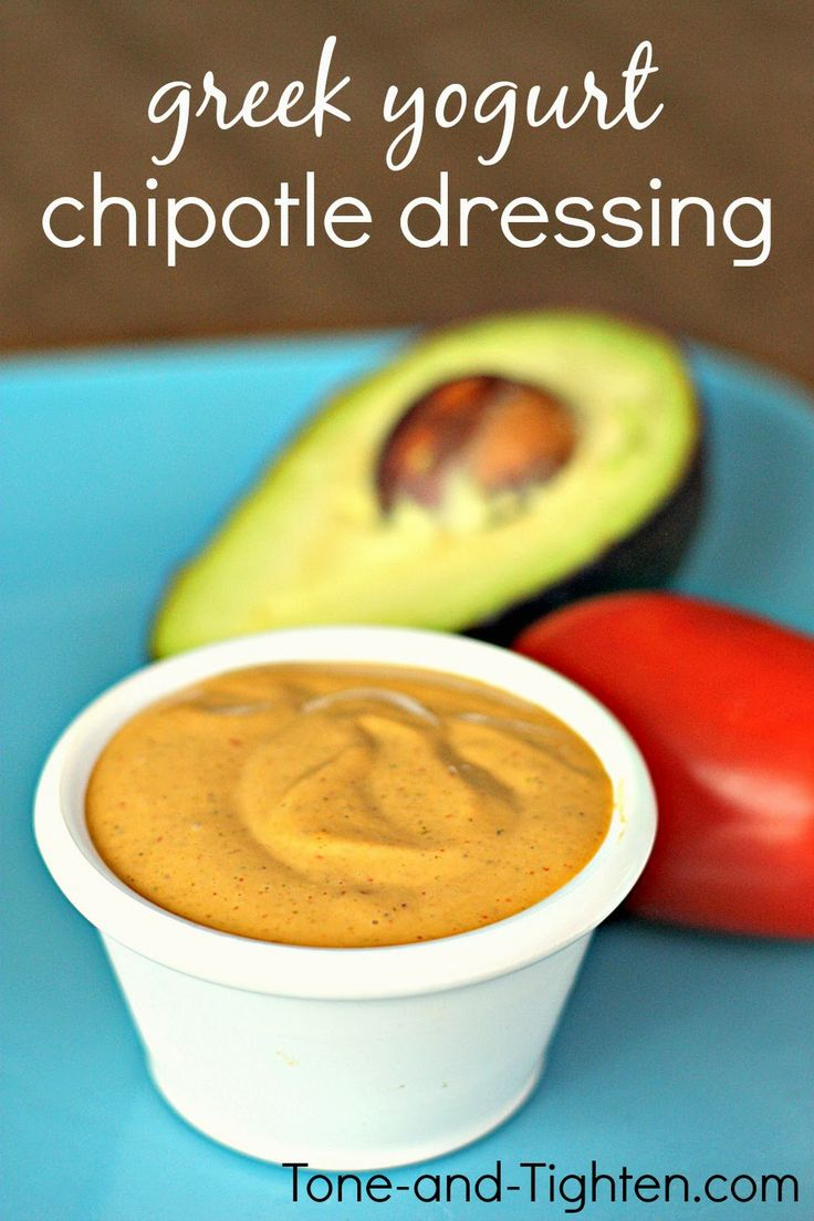 Greek Yogurt Chipotle Dressing on Tone-and-Tighthen.com. So easy to throw together! #recipe #healthy