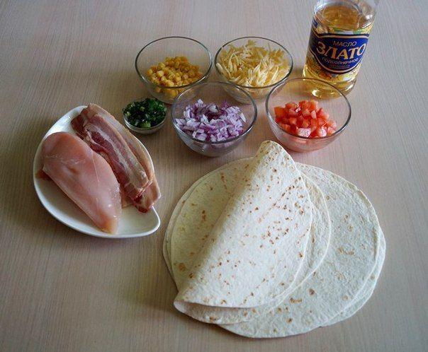 Кесадилья с курицей и беконом.<br><br>Ингредиенты:<br>Лепёшки тортилья 4 шт.<br>Куриная грудка (филе)…