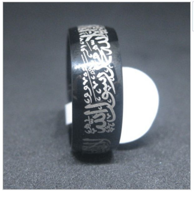 Muslim rings for men allah Shahada stainless steel islamic ring - http://hiphopboutiques.com/product/muslim-rings-for-men-allah-shahada-stainless-steel-islamic-ring/