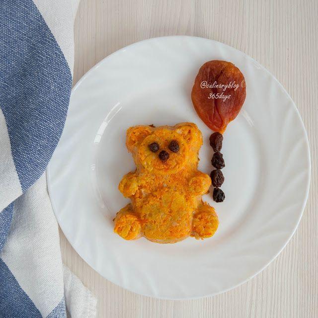 Кулинарный блог 365 дней: Детская морковная запеканка