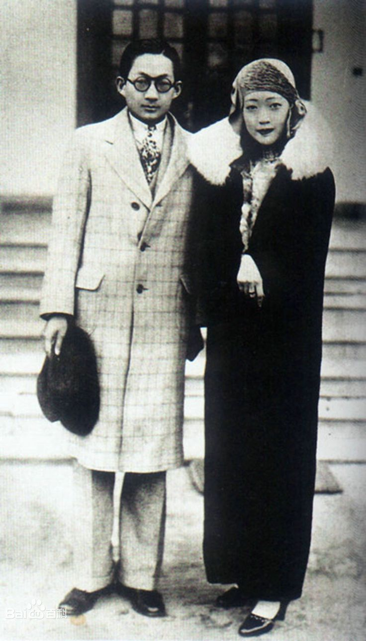 The last empress of China, Wanrong and her brother Runqi ca. 1920s...