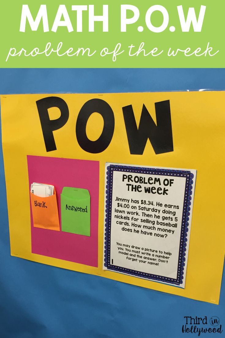 POW- Problem of the week- Great for early finishers or a challenge!