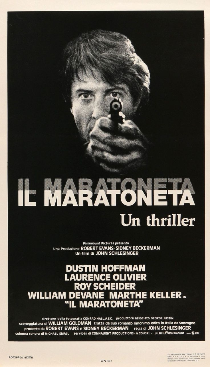 """Film: Marathon Man (1976) Year poster printed: 1976 Country: Italy Size: 13""""x 27"""" This is a rare, unfolded vintage Italian Locandina movie poster from 1976 for Marathon Man starring Dustin Hoffman, La"""