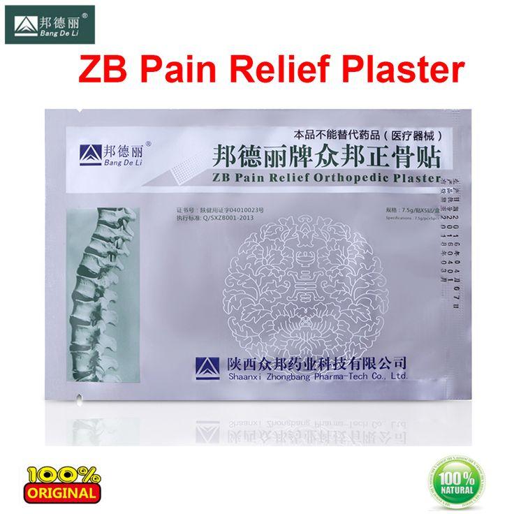 $20.00 (Buy here: https://alitems.com/g/1e8d114494ebda23ff8b16525dc3e8/?i=5&ulp=https%3A%2F%2Fwww.aliexpress.com%2Fitem%2F10packs-pain-relief-patch-rheumatoid-arthritis-plaster-pain-killer-bruises-pain-cold-hot-pain-relief-patch%2F32288676177.html ) 10packs pain relief patch rheumatoid arthritis plaster pain killer bruises pain cold hot pain relief patch Frozen Shoulder patch for just $20.00