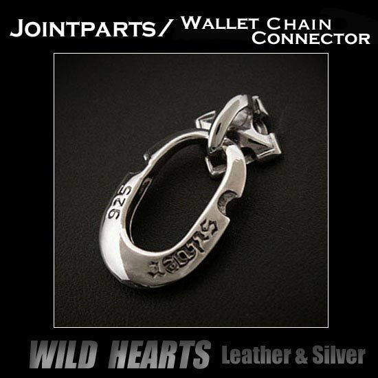 Wallet Chain Silver925 Connector Jointparts Sterling Silver Door Knocker Jointparts  WILD HEARTS Leather&Silver http://item.rakuten.co.jp/auc-wildhearts/sc1456/