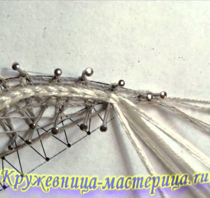 Плетем острый угол