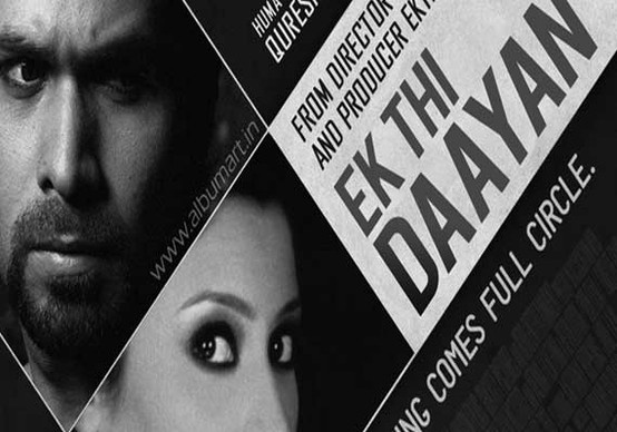 """Actor Emraan Hashmi has paid tribute to legendary lyricist Gulzar in """"Ek Thi Daayan"""" and the director of the horror thriller Kannan Iyer says the sequence is presented in a realistic manner."""