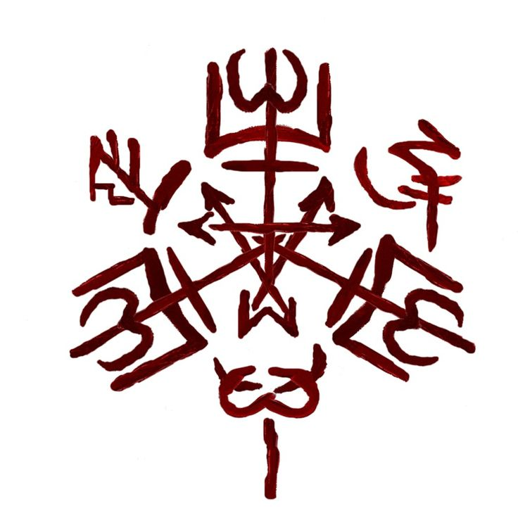 Images Of Enochian Symbol For Love Spacehero
